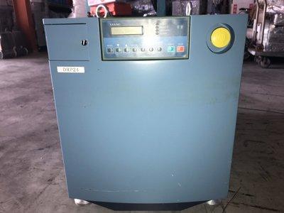 ULVAC LR90 DRY VACUUM PUMP