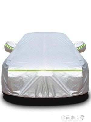 大眾速騰寶來淩渡汽車罩車衣套防曬隔熱防雨四季通用加厚遮陽傘  NMS