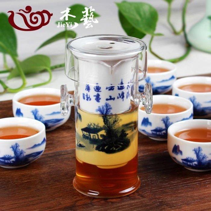 泡茶壺 紅茶茶具套裝 玻璃陶瓷過濾雙耳泡茶器功夫茶壺花茶沖茶器  交換禮物 咖啡杯 水晶杯 馬克杯