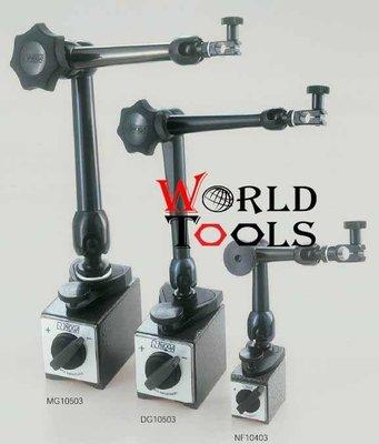 ~WORLD TOOLS~手動進刀電子鑽孔攻牙二用機~~NOGA磁性座~機系式萬向磁性-磁座微調~MG10503
