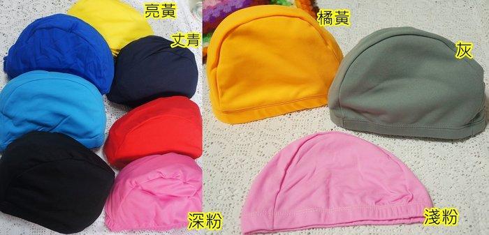 Kini泳具-十色特多龍-寬版泳帽特價1頂30元-繽紛[黑/丈青/藍/粉紅/黃/灰]-[大人小孩皆可戴]