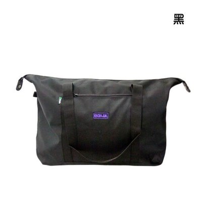 加賀皮件 CEN JUN先俊 簡單 超輕 多色 超大容量 手提 肩背 購物袋 旅行袋 KDS