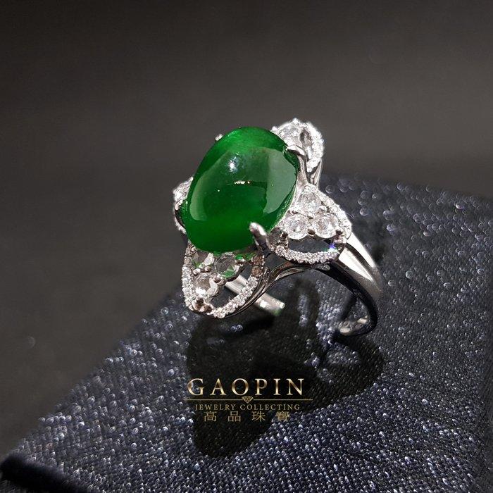 【高品珠寶】5.5克拉蛋面袓母綠戒指 女戒 18K #137