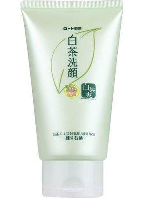 【JPGO日本購 】日本製 ROHTO樂敦 白肌感 白茶潔顏洗面乳 120g #622