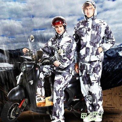 雨衣 雨衣雨褲套裝成人分體摩托車電動車男女防水全身雙層加厚雨衣  快速出貨