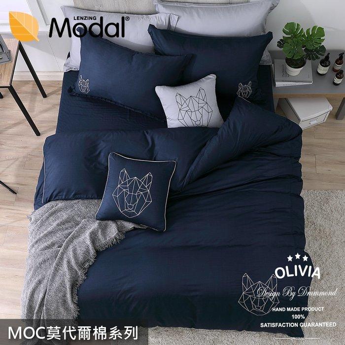 【OLIVIA 】OL5060 Ray 深藍 標準單人床包枕套兩件組    MOC莫代爾棉 台灣製
