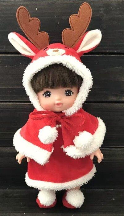 小美樂套裝組 聖誕麋鹿套裝 粉兔大衣《現貨》