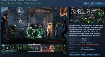 超商繳費 莫德海姆詛咒之城 Mordheim City of the Damned Steam 台灣正版序號 免帳密