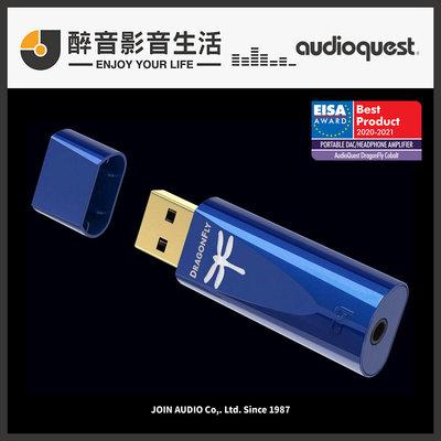 【醉音影音生活】美國 AudioQuest DragonFly Cobalt 藍蜻蜓 USB DAC隨身耳擴.台灣公司貨