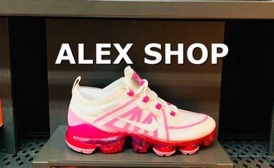艾力克斯 NIKE W AIR VAPORMAX 2019 女 AR6632-105 粉紅白 氣墊慢跑鞋 重65