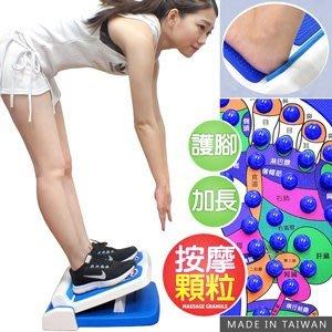 台灣製造足部穴道按摩拉筋板升級版腳底按摩器多角度易筋板足筋板顆粒拉筋版按摩墊平衡板美腿機健身板P282-004【推薦+】