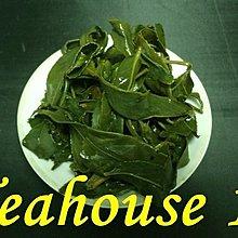 [十六兩茶坊]~梨山極品烏龍茶半斤----這款茶更是千百斤中選出之極品/注重茶質的老饕