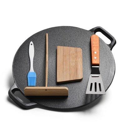 鑄鐵煎餅鍋平底烙餅鍋鐵板鏊子燃氣灶家用攤煎餅果子工具 igo