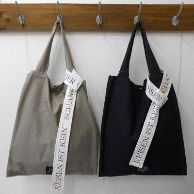 ˙TOMATO生活雜鋪˙日本進口雜貨人氣SPRUCE極簡風格繫綁帶設計風格大容量肩背包 通勤袋(預購)