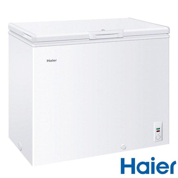 Haier 海爾 HCF-203/HCF203 上掀密閉冷凍櫃/3尺1密閉臥式冷凍櫃 203公升