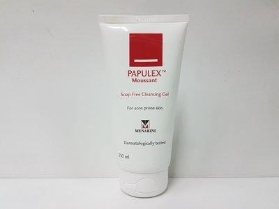 100%新 papulex Papulex 法國製造 Moussant 150mL cleansing gel非肥皂超溫和made in france原$190