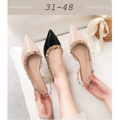 大尺碼女鞋小尺碼女鞋尖頭漆皮鉚釘平底涼鞋(31-48)現貨#七日旅行