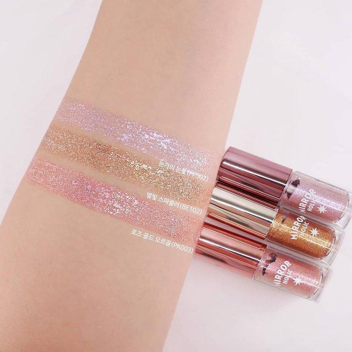 【韓Lin連線代購 】韓國ETUDE HOUSE-濕潤光感眼影蜜 Mirror Holic Eye Gloss
