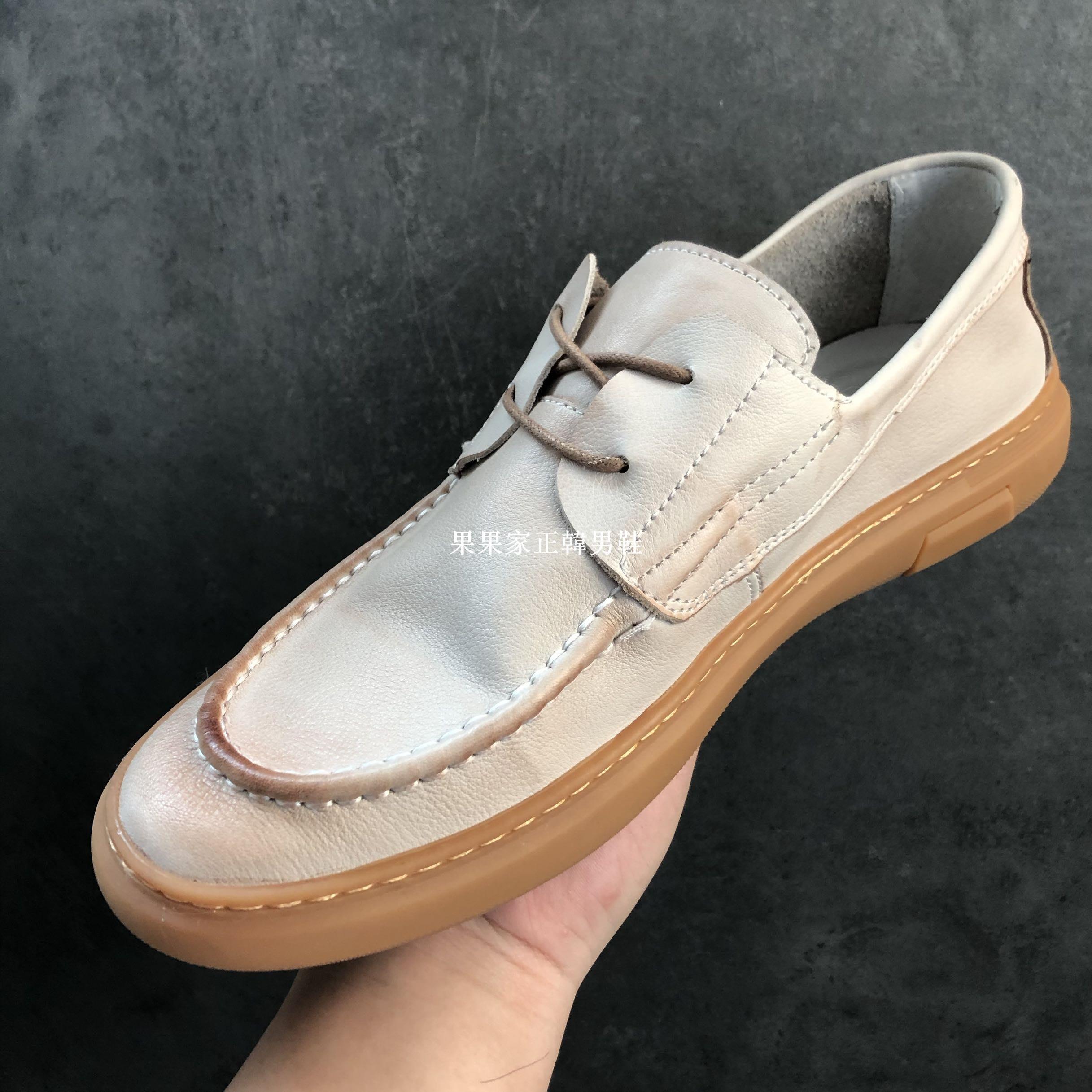 果果家正韓男鞋2020軟底休閒鞋單鞋夏季新款真皮透氣男士板鞋簡約舒適樂福鞋潮