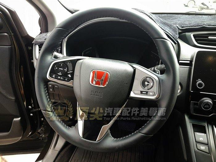 HONDA本田【方向盤紅標誌】CRV4代 5代 5.5代 HRV FIT 方向盤紅H 轉向盤LOGO 紅色mark 改裝