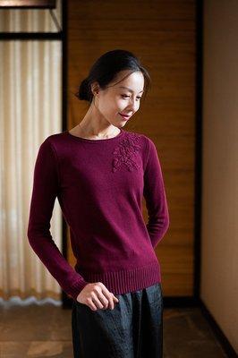 棉質圓領精美綉花針織線衫(老銀屋)