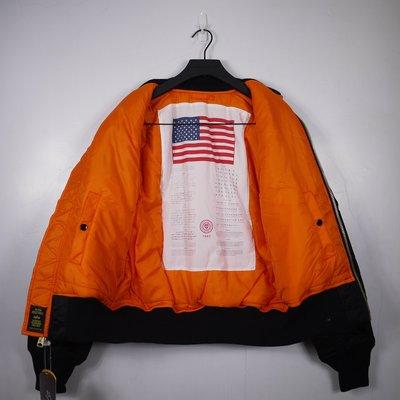 美國公司貨 Alpha industries MA-1 BLOOD CHIT 血幅 紀念版 飛行夾克外套 黑/軍綠