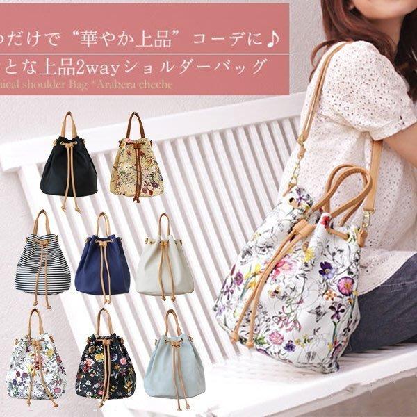 免運!!復古 水桶包 手拿包 手提包 肩背包 日本經典款蘭花朵印花條紋素色 2 ways 皮革肩背 手提包 水桶包