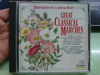 Great classical marches CD