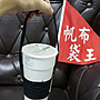 帆布袋王-黑6安 (小)飲料杯套\咖啡杯套