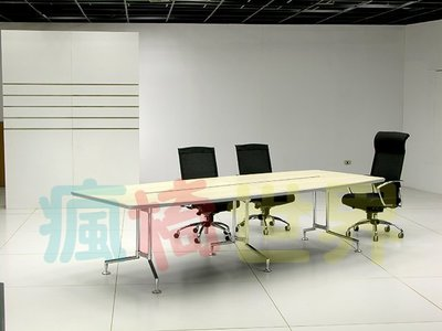 《瘋椅世界》OA辦公家具全系列 訂製高級會議桌  (董事長桌/老闆桌/洽談桌)8