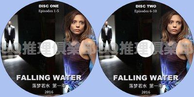 老店新開!推理劇集 2016美國科幻懸疑劇DVD:落夢若水 第一季/Falling Water 10集 DVD