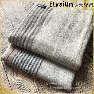 Elysium‧迷霧樂園 尼泊爾‧~麻條紋~Pashmina 喀什米爾