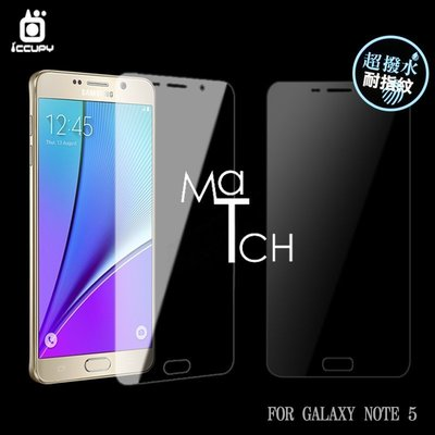 Samsung Galaxy NOTE 5 N9208 滿版 亮面保護貼(正面x2+反面x2)/兩入一組/附鏡頭按鍵貼