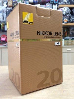 【華揚數位】☆全新 Nikon 20mm AF-S F1.8G ED N F1.8 G大光圈 平輸貨