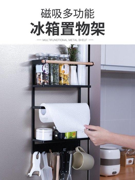 【berry_lin107營業中】冰箱側掛架磁吸頂夾縫置物架側壁收納架冰箱上面的廚房側邊置物架