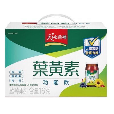 桂格天地合補 高單位葡萄糖胺飲/葉黃素功能飲 18入禮盒裝 6盒本島免運