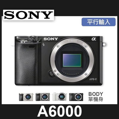 【平行輸入】ILCE-6000 最高 ISO感光 179點對焦 24.3MP 屮R3❤補貨中10803