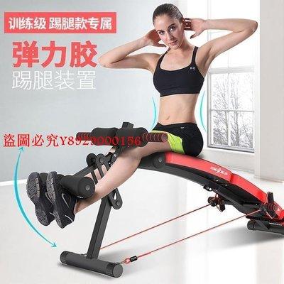 仰臥起坐板仰臥起坐健身器材居居家用輔助器可折疊腹肌健身椅收腹器多功能仰臥板推薦   #Y0156