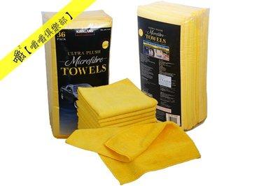 【嚼嚼俱樂部】Costco好市多 黃色抹布 分售(超細纖維多功能擦拭布、超吸水柔軟不傷表面)