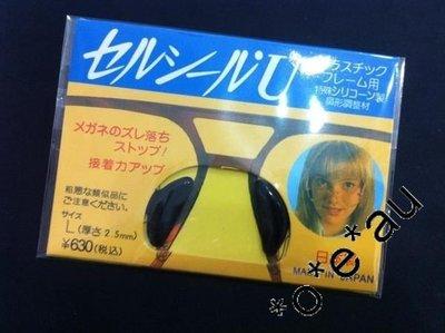 包郵 買十送一 眼鏡鼻托 硅膠鼻墊 防滑貼 太陽鏡框架鼻貼 防滑增高鼻托 Nose pad