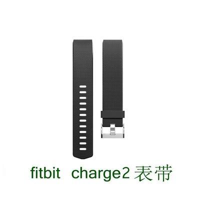 小花精品店-Fitbit charge2錶帶 手環替換腕帶原裝同款定制 charge2錶帶含膜