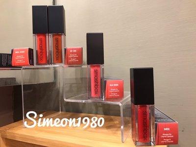 Smashbox Always On Liquid Lipstick 液態霧面唇膏 4ml