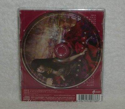 (豐川悅司 southbound 主題曲)中島美嘉Mika Nakashima -永遠的詩(日版初回限定盤CD)~