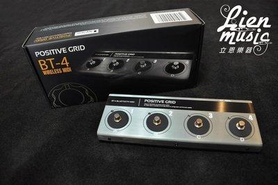 『立恩樂器』免運優惠 Positive Grid BT-4 BT4 藍牙 MIDI 腳踏 控制器