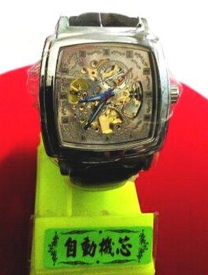 MONICA 女用 陀飛輪  自動機芯 機械錶 瑞士錶 父親節 情人 生日 禮品 禮物