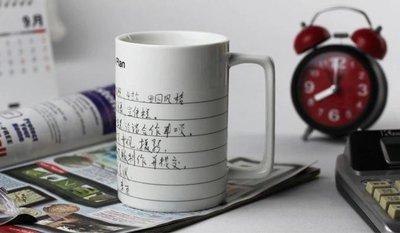 記事杯創意寫字水杯辦公咖啡杯陶瓷馬克杯學生茶杯可寫字記事情人節禮物