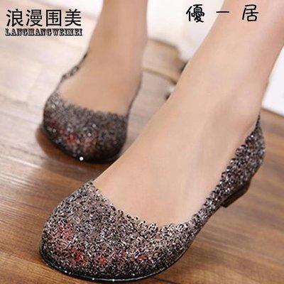 洞洞鞋 涼鞋女沙灘鞋鞋鳥巢鞋涼鞋塑料水晶果凍鞋女鞋夏Y-優思思