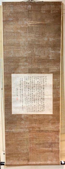 【阿鴻之寶】賴襄 明治時期大儒者