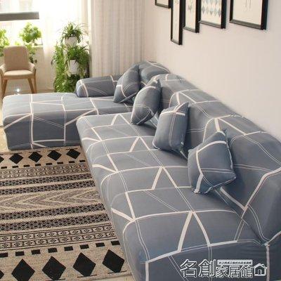沙發罩 沙發套萬能套彈力全蓋全包四季通用布罩笠子皮沙發布組合簡約現代--初服
