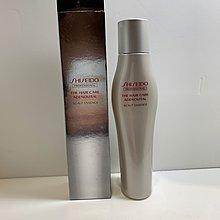 Shiseido Professional the hair care adenovital scalp essence on sale $358
